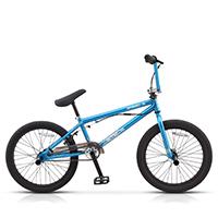 Велосипед BMX купить в Нижнем Новгороде